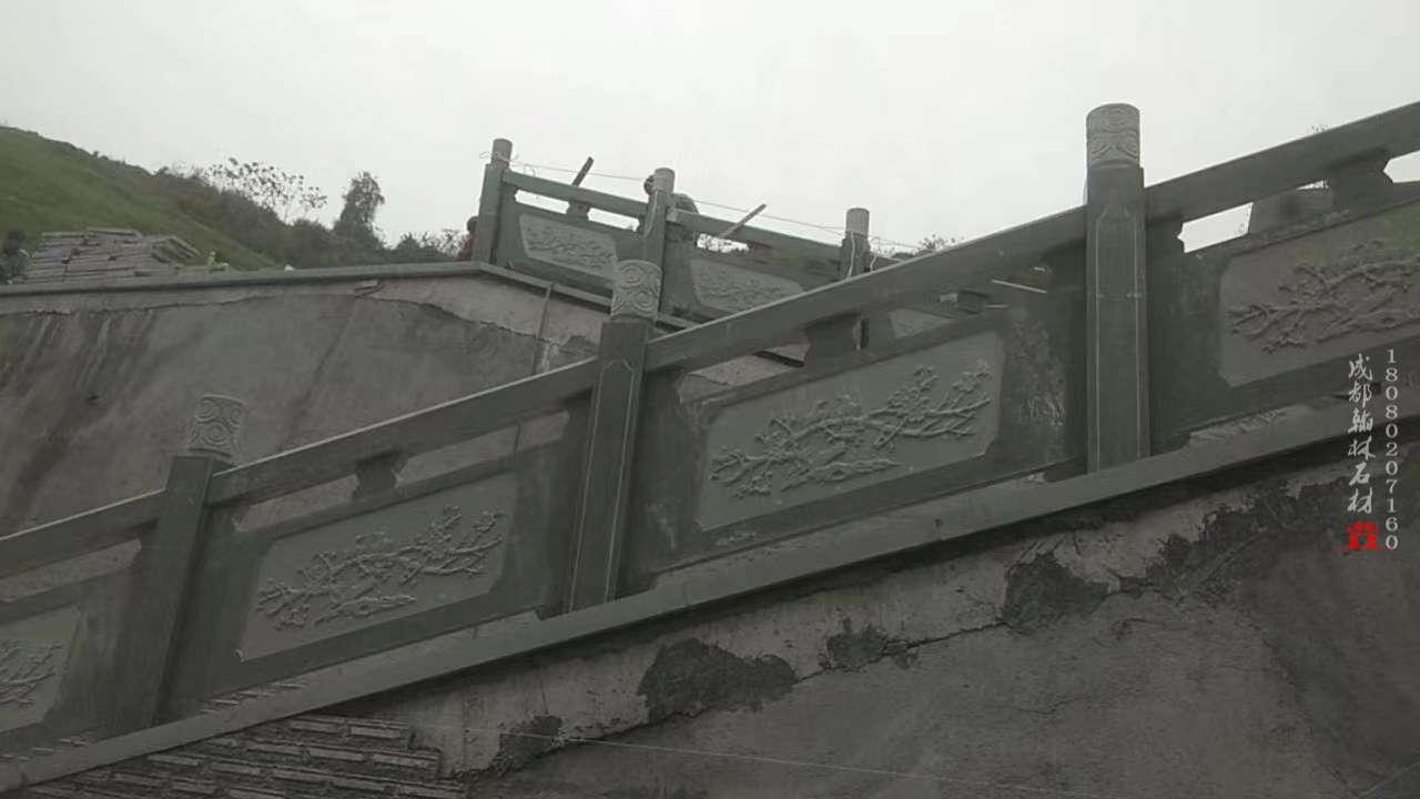 青石抛光栏杆