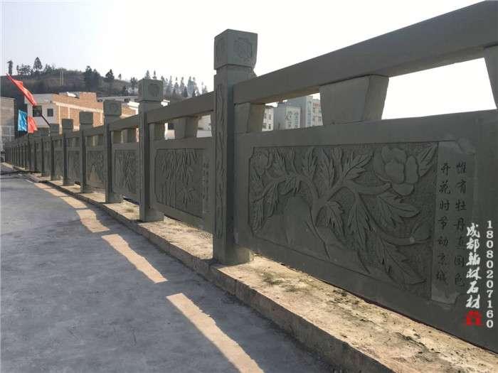 斜坡防护栏杆