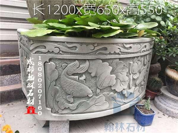 青石仿古水缸石雕鱼缸