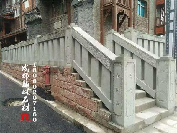 四川青石条柱栏杆