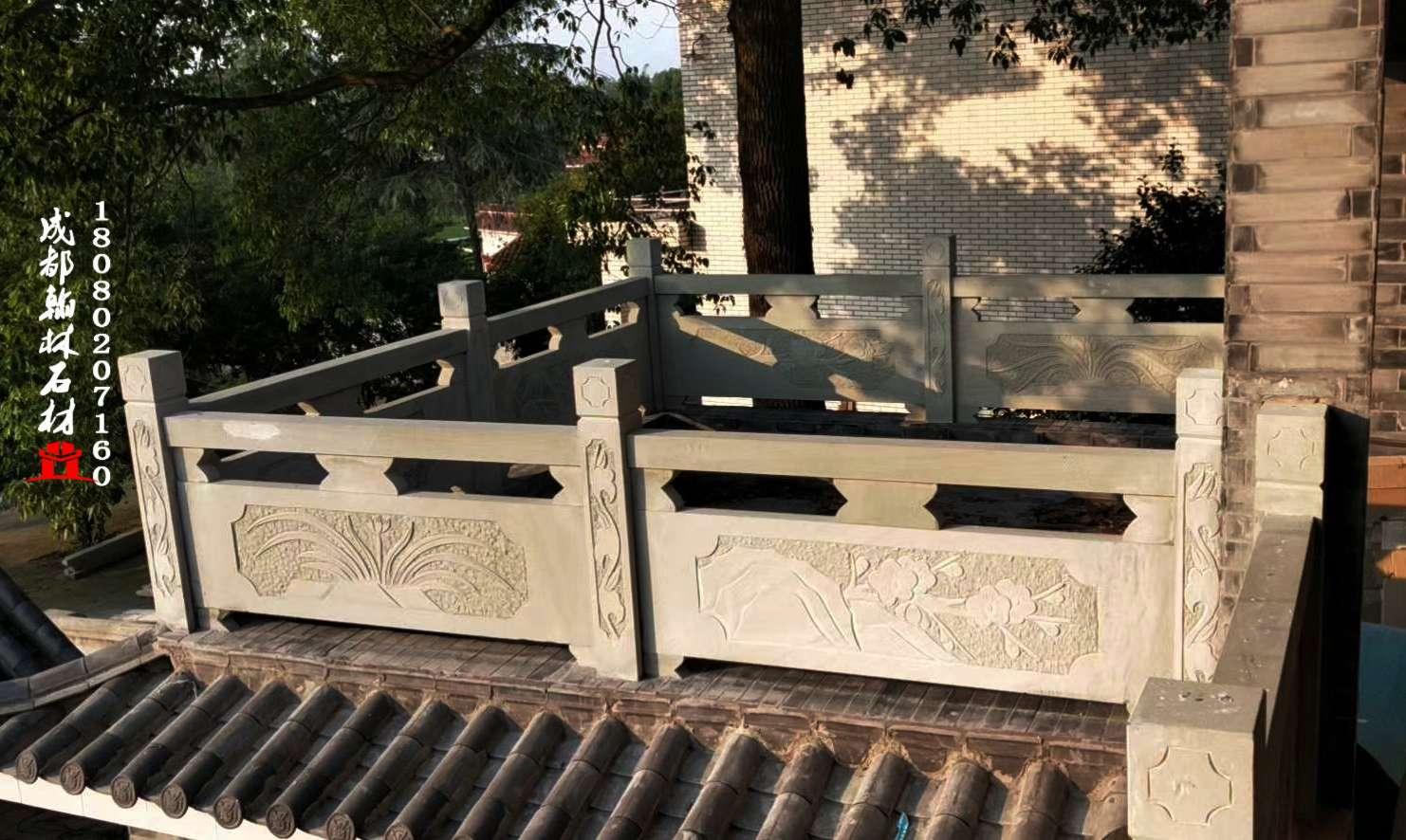 中式别墅青石栏杆青石板案例
