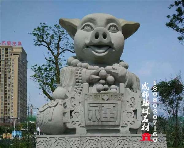四川青石动物石雕一猪