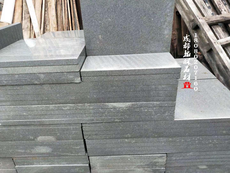 四川黑砂岩黑砂石板材_翰林石材专业值得信赖