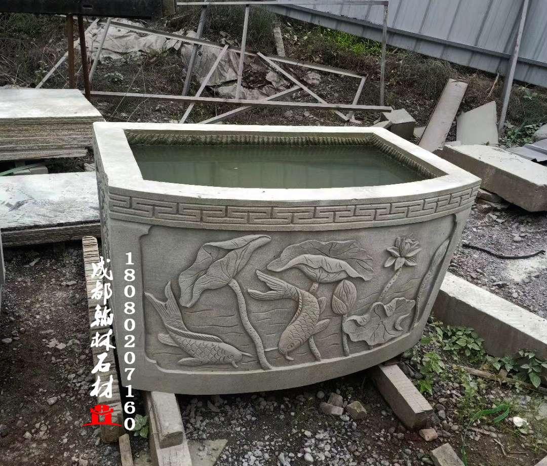 青石浮雕水缸 洗手台_翰林石材样式齐全