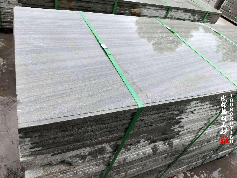 四川灰木纹砂岩板
