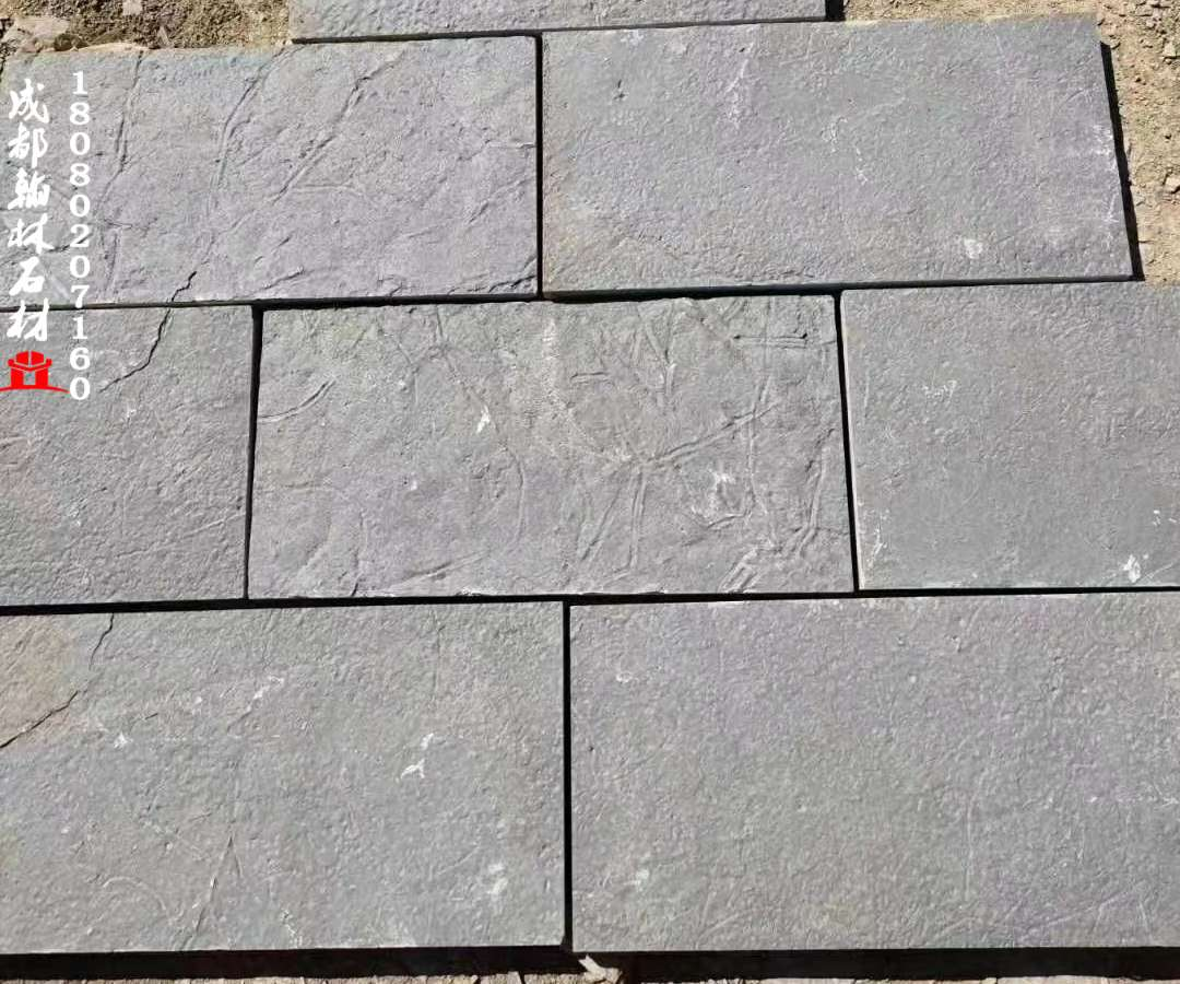 青石自然面_翰林石材生产厂家