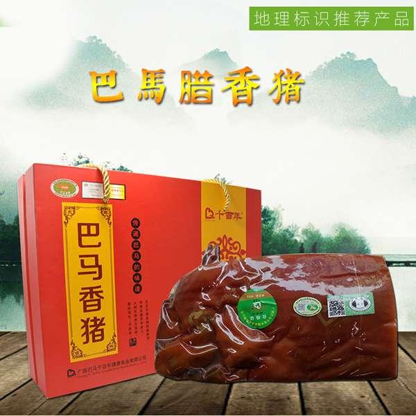 广西巴马腊香猪(整头礼盒装)