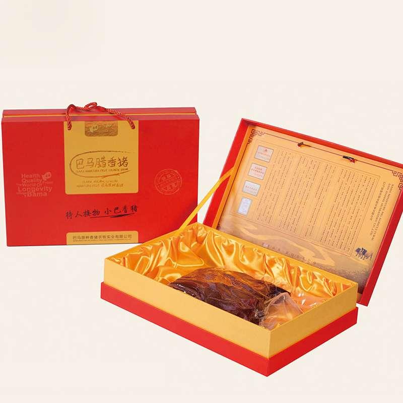 广西巴马腊香猪680g(礼盒装)