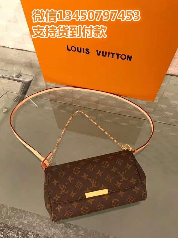 顶级奢侈品包包排行榜,LV排第三,前十没有蔻驰?