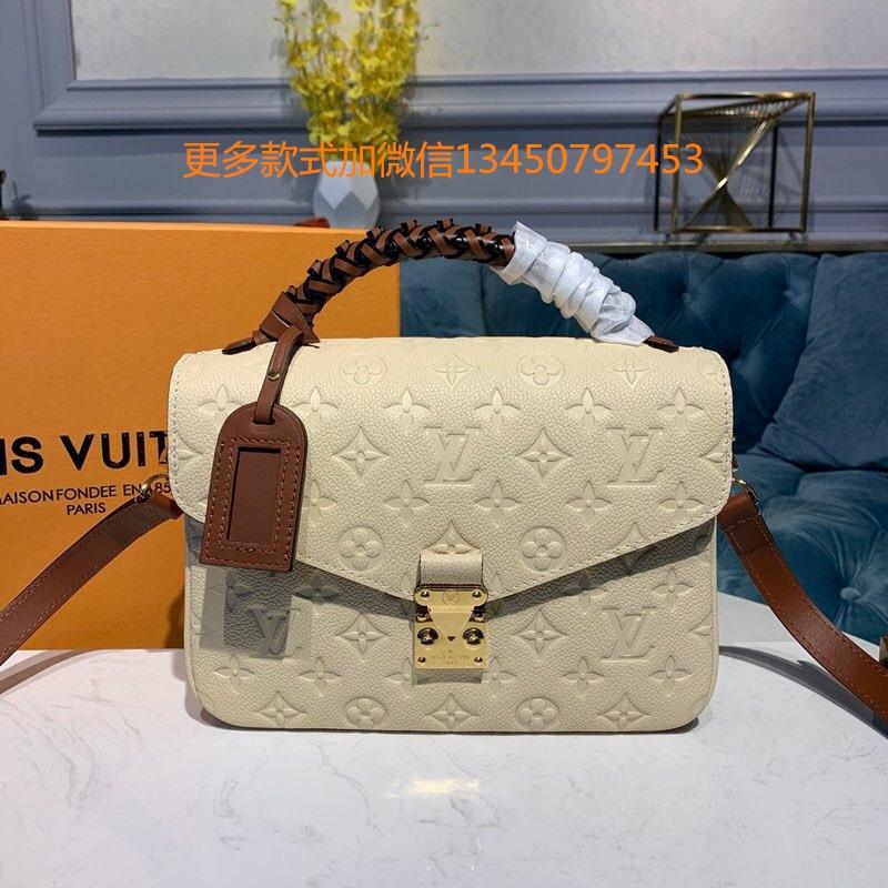 高仿奢侈品袋,包包多少钱,在哪里购买包包!