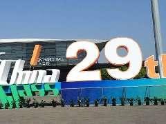 第二十九屆中國玻璃展在上海圓滿落幕