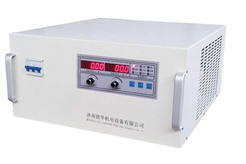 DC0-5kV可调高压直流电源