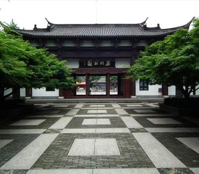 2006年金华婺州公园