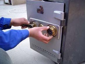 开保险柜锁