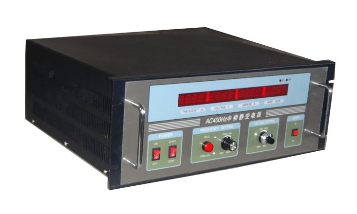 DC28V转AC115V/400HZ航空中频逆变电源(航空变流器)