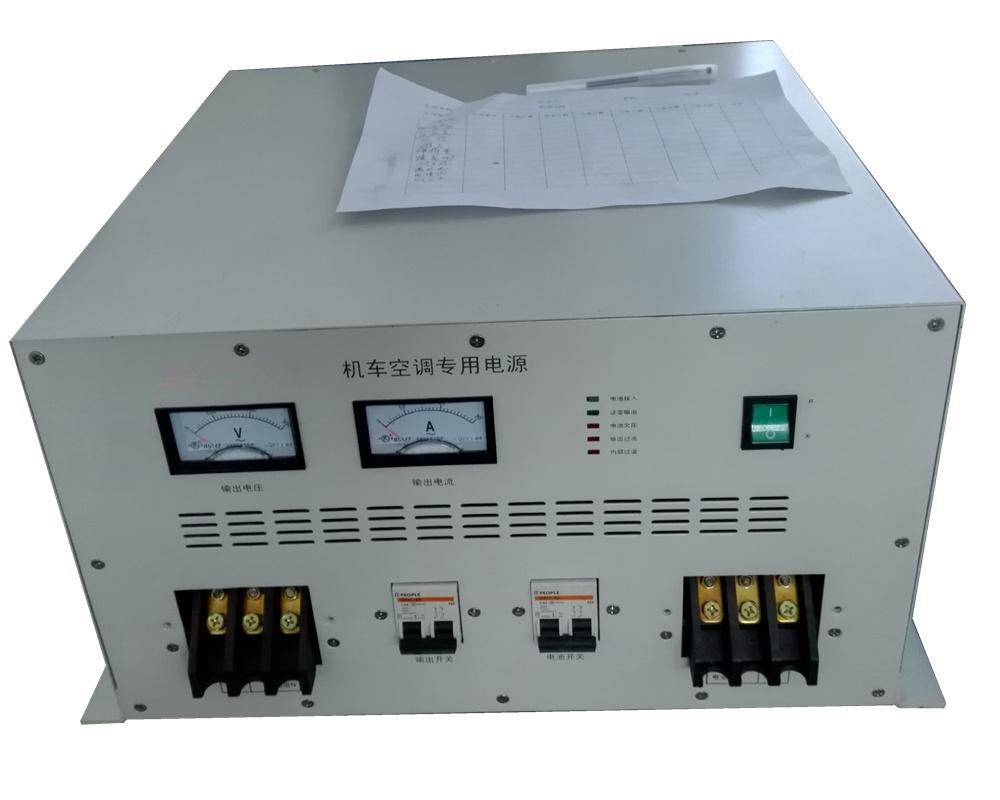 DC110V转AC220V铁路机车空调专用逆变电源