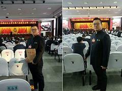 2017年12月26日 哈尔滨市政协六界二次全体会议