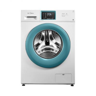 【领券优惠50】洗衣机 7.0kg滚筒 除菌洗 智能操控 MG70V30WX