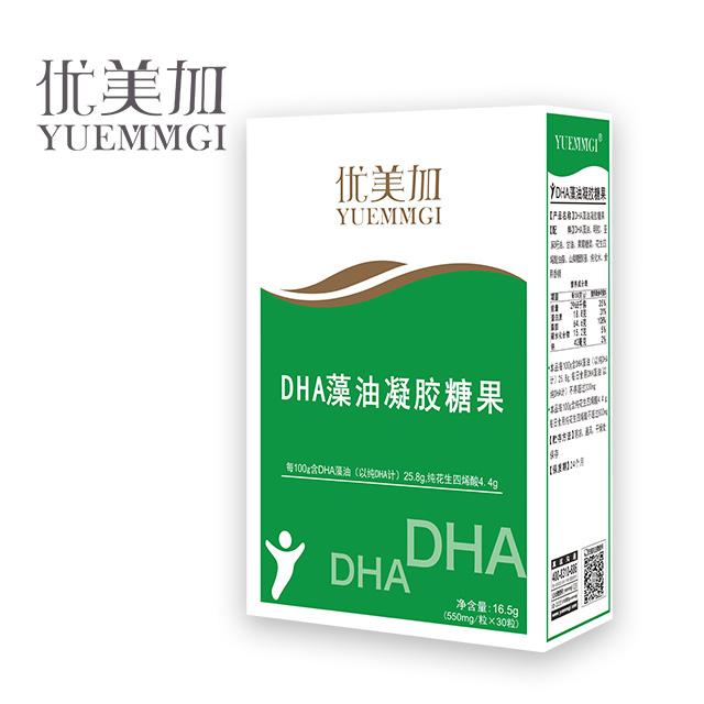 DHA藻油凝胶糖果30粒