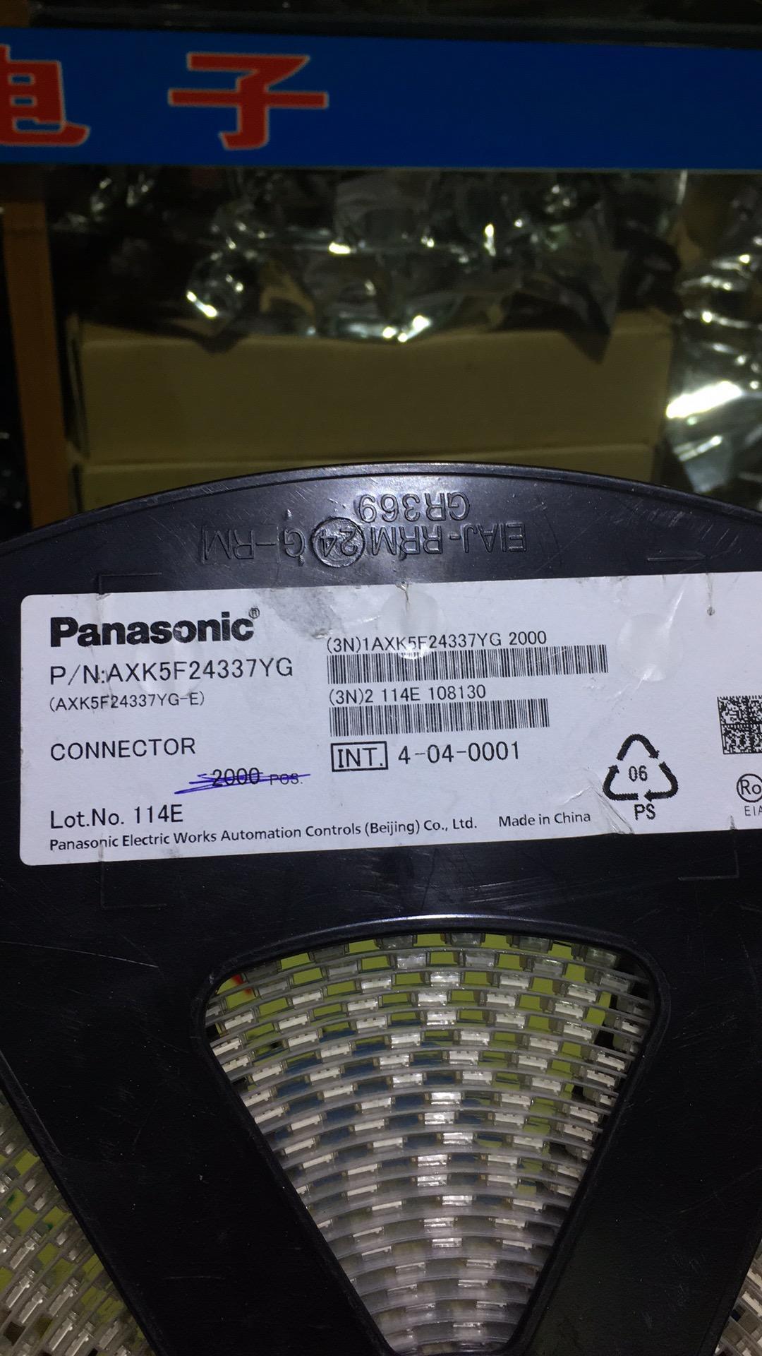连接器、继电器回收