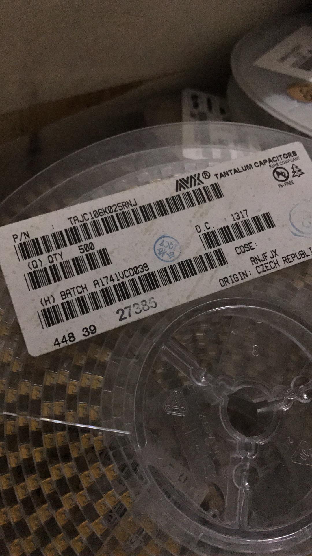 贴片电容钽电容回收