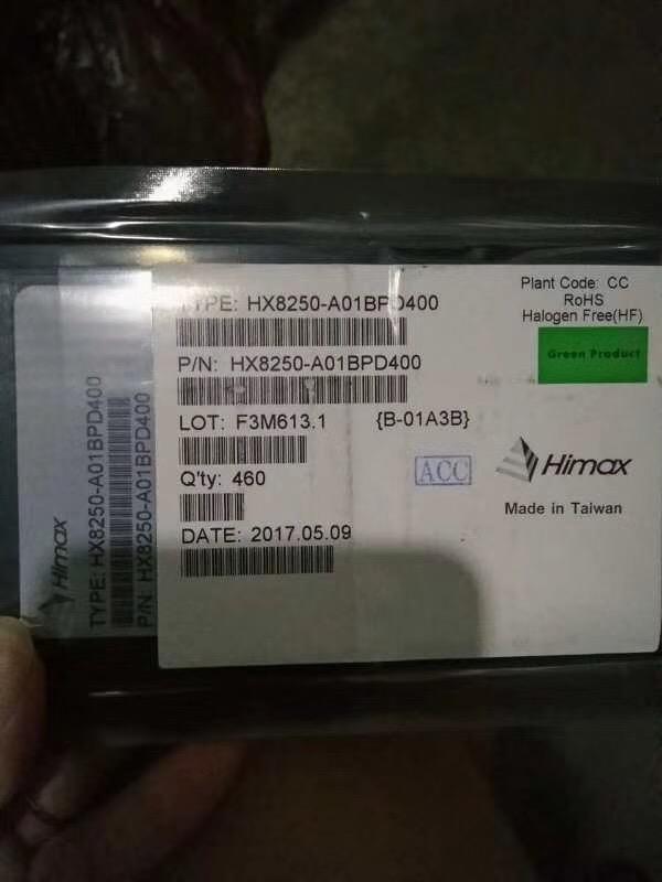回收液晶驱动 ICNT36672NT36772RM67198RM67199