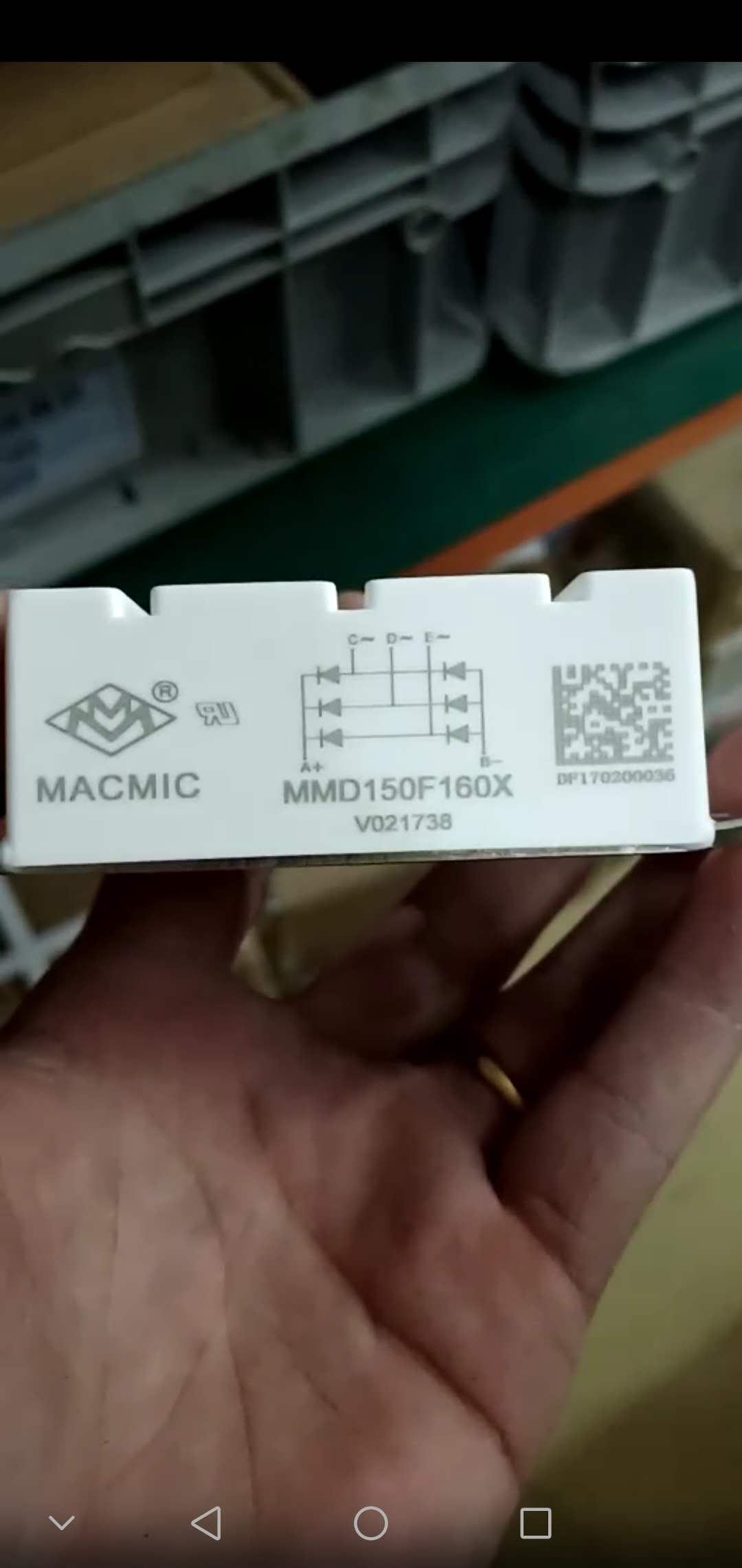 回收模块3G/4G