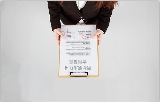 商标许可备案