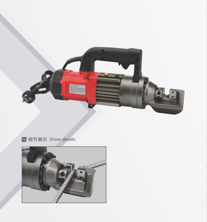 RC16便携式钢筋切断机,RC16便携式液压钢筋切断机,RC16便携式手提钢筋切断机