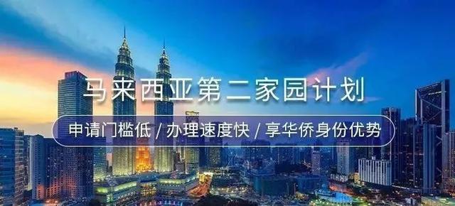 为什么马来西亚的房产值得投资?告诉你一个真正的吉隆坡