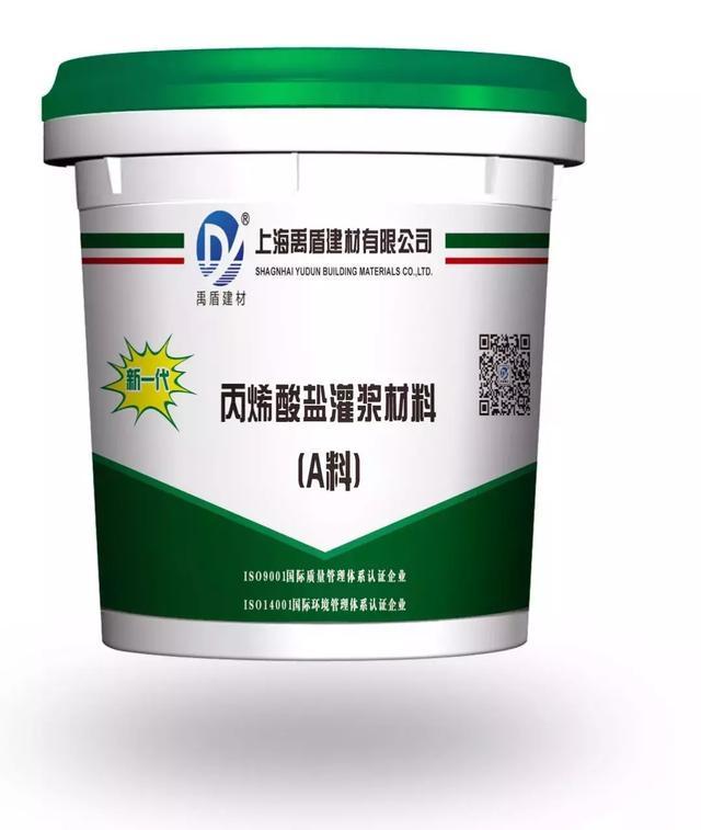 丙烯酸盐灌浆材料在工程中的应用与优势