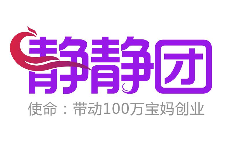静静团logo22.jpg
