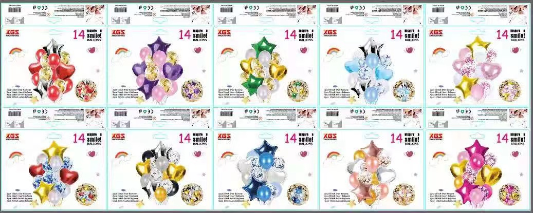 14PC Balloon Set
