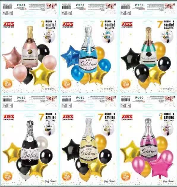 7PC Champagne Balloon Set