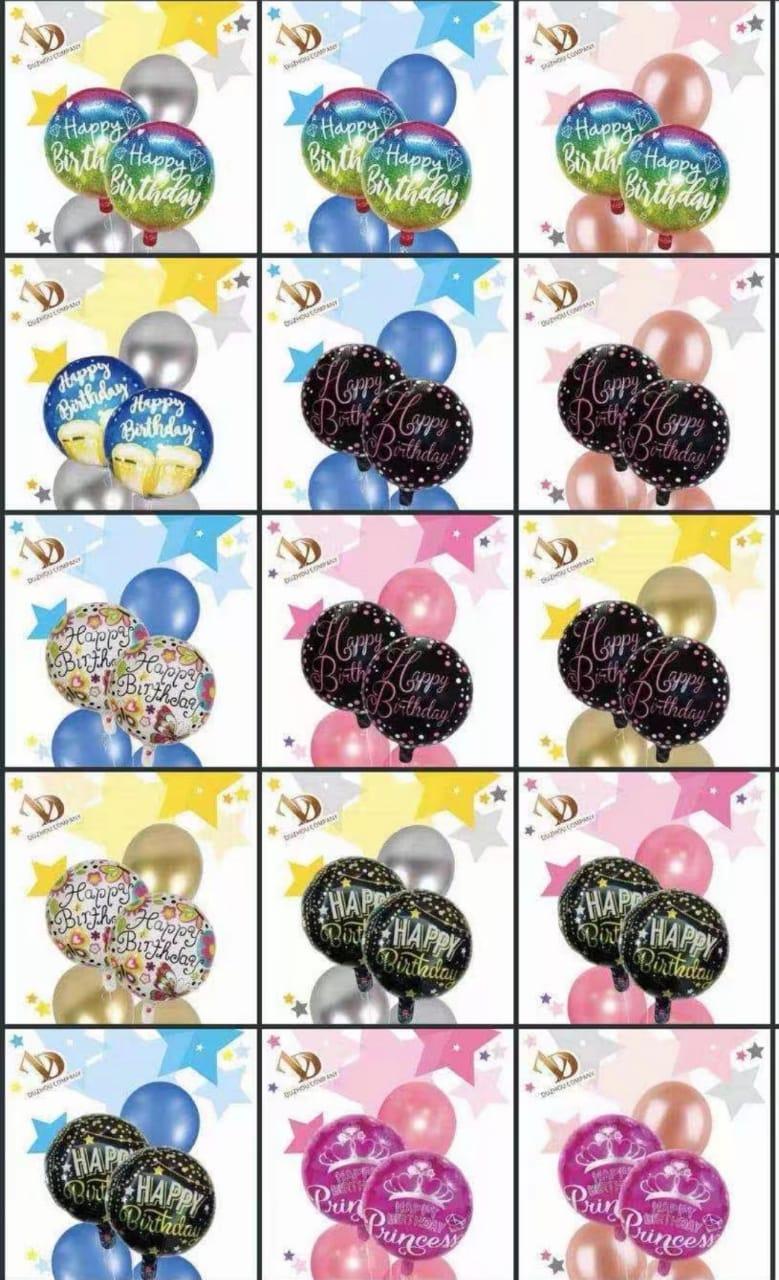 5PC Balloon Set